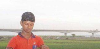 আবদুল্লাহ